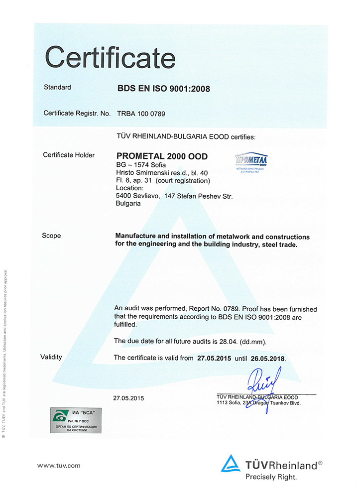 Certificate standard BDS EN ISO 9001: 2008 Quality Management